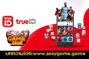 true-id-sexygame